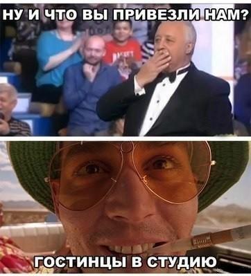 ДМАА АМФЕТАМИН