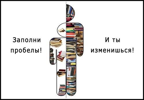 дополнительная литература гуд