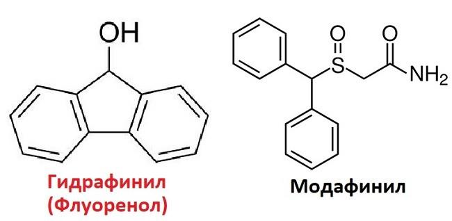 Гидрафинил и модафинил