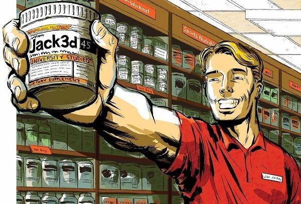 опсность гидрафинила