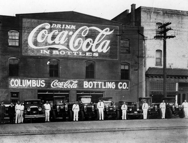 Кока кола старая