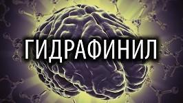 ГИДРАФИНИЛ флуоренол
