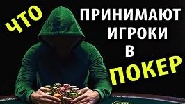Топ 5 Ноотропов для Покера