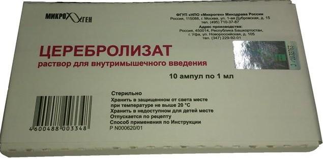 церебролизат ноотроп эффект