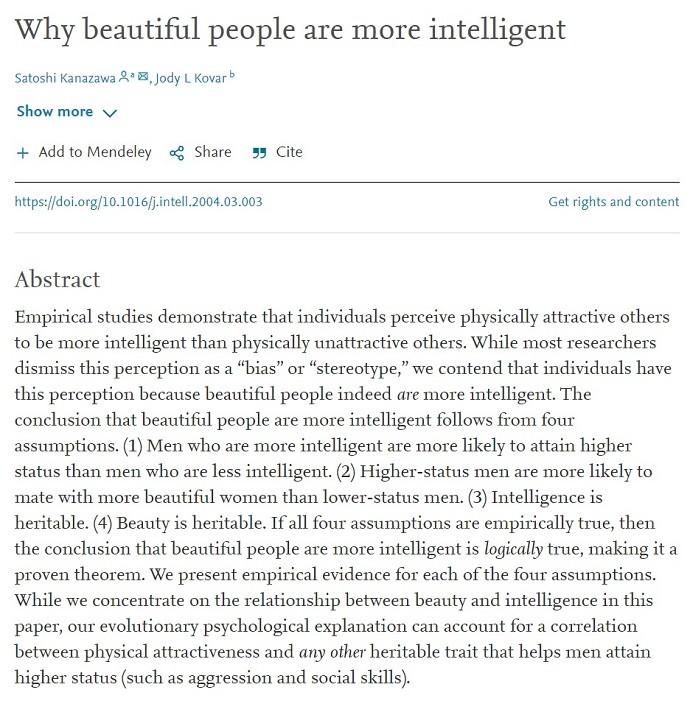 красивые люди кажутся умнее