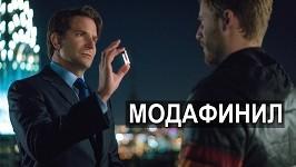 Главный УМНЫЙ НАРКОТИК Будут Делать в РОССИИ