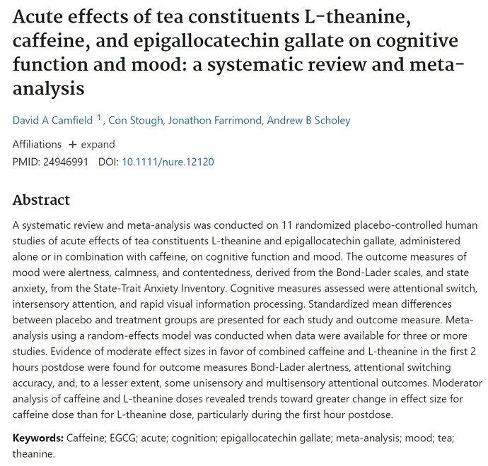 кофеин и теанин мета